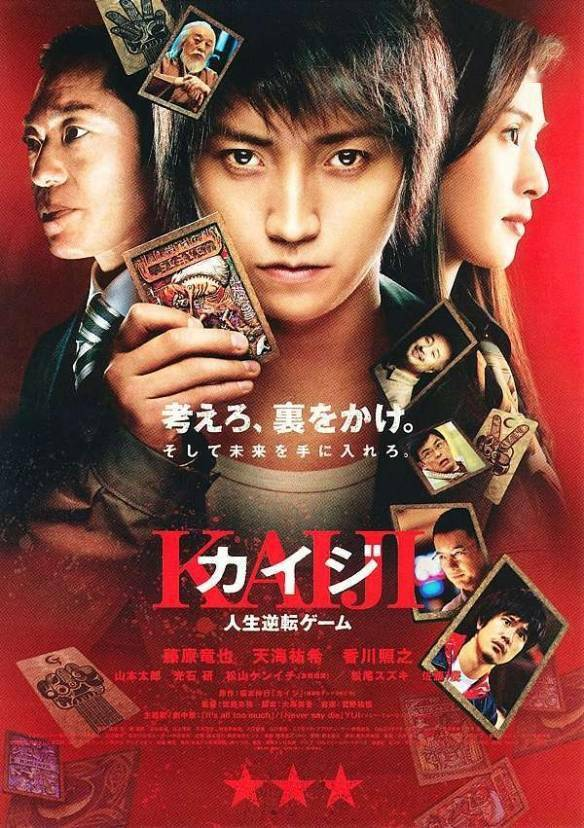 """Inventory of 10 battle royale Japanese dramas: the level of excitement and bloody is close to the """"Squid Game""""!"""